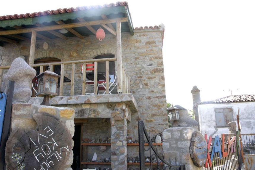 Kalyopi Köy Evi